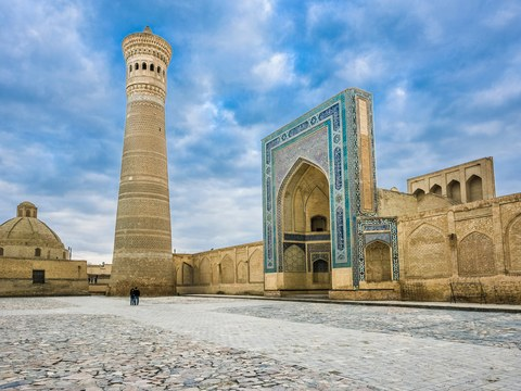 GEORGIA-AZERBAIYÁN-KAZAKHISTÁN -TAJIKISTÁN-UZBEKISTÁN
